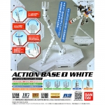 Action Base 1 White 550y