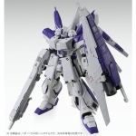 (P-bandai) Heavy Weapon System For MG 1/100 Hi-Nu Gundam Ver Ka