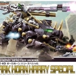 Zoid 1/72 HMM 031 DPZ-10 DARK HORN HARRY SP.7300Y