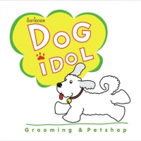 ร้านDog Idol grooming & pet shop