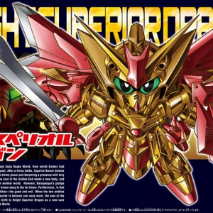 BB400 LEGEND Knight Superior Dragon 2500yen