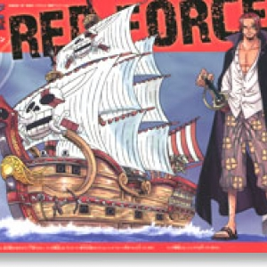 Grand Ship Collection04: Red Force 1600y