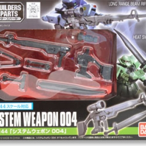 HGUC 1/144 SP System Weapon 004 1200y