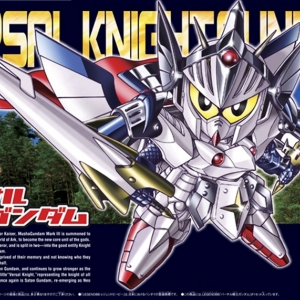 BB399 Legend: BB Versal Knight Gundam 1500y