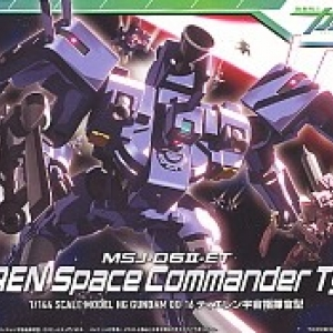 HGoo16 1/144 Tieren Space Commander Type 1500y