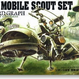 1/35 Zeon Mobile Scout Set 1500y
