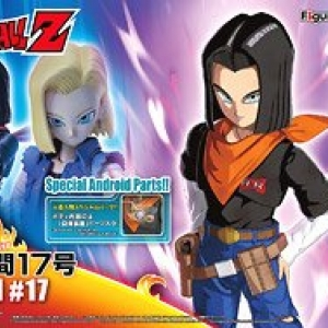 Figure-Rise Standard: Android No.17 2500yen