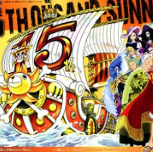 GrandShip SP: Thousand Sunny TV Animation 15th Anniversary Version 1800y