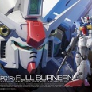 RG13 1/144 13 Gundam GP01 Full Bernern 2500y