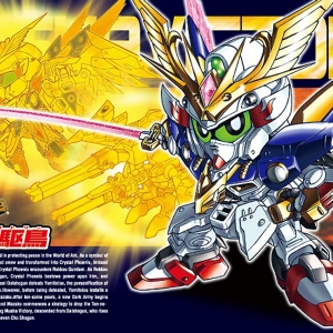 BB397 Legend: BB Victory2 Flight Bird Gundam 1200y