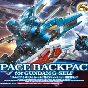 HG GS05 1/144 G-Self Space Equipment Option Part