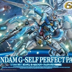 HG GS 1/144 G-Self Perfect Pack 2500y