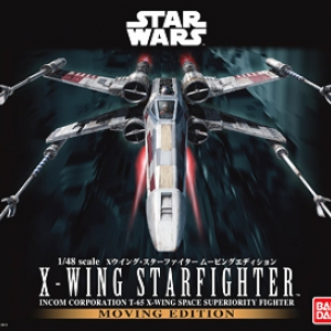 Star Wars: 1/48 X-WingFighter Moving Edtiion
