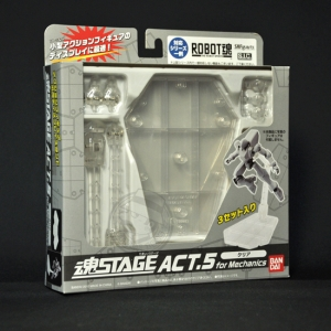 Tamashii Stage Act.5 For Mechanical Clear