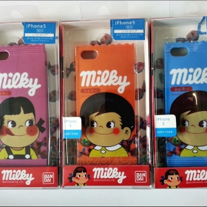 Milky for iPhone 5/5s (Case Sale)