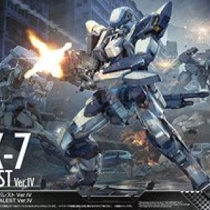 1/60《Full Metal Panic! Invisible Victory》ARX-7 Arbalest Ver.IV 2,800Yen