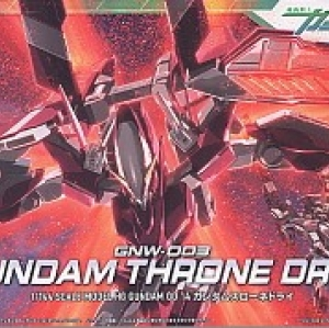 HGOO14 1/144 Throne Drei Gundam 1600y