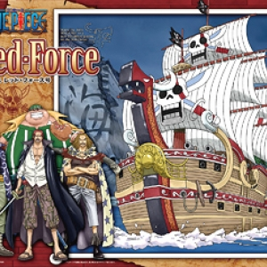 Master Grade: Non Scale: One Piece: Red Force