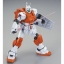 P-bandai:MG 1/00 Powered GM 3240yen thumbnail 9