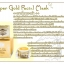 Super Gold Facial Mask 30 g thumbnail 2