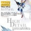 P-bandai: Wing of Lights for MG V2 Gundam 2160y thumbnail 15