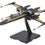 Star Wars: Poe's Booted X-Wing Star Fighter 2700yen thumbnail 2