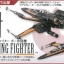 Star Wars: Poe's Booted X-Wing Star Fighter 2700yen thumbnail 7