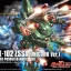 HGUC 1/144 180 zssa booster & Booster Purge 2400y thumbnail 1