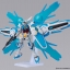 HG GS 1/144 G-Self Perfect Pack 2500y thumbnail 3