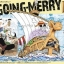 GrandShip Collection:Going Merry (Memorial Color ver.) 2020yen thumbnail 1
