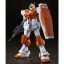 P-bandai:MG 1/00 Powered GM 3240yen thumbnail 1