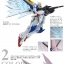 P-bandai: Wing of Lights for MG V2 Gundam 2160y thumbnail 14