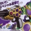 DX Rider: Arms Weapon 03 Budou Ryu-ho thumbnail 1
