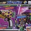 DX Rider: Arms Weapon 03 Budou Ryu-ho thumbnail 2