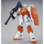 P-bandai:MG 1/00 Powered GM 3240yen thumbnail 8