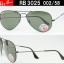 Ray Ban (Polarized) thumbnail 1