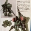 HGUC 1/144 180 zssa booster & Booster Purge 2400y thumbnail 5
